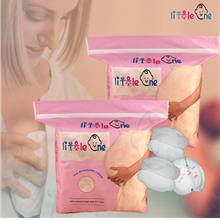 Baby Disposable Breast Pad Breastpad - 150ml Absorption - Little One -