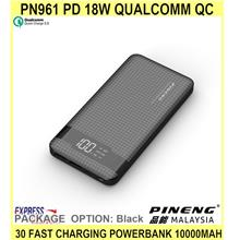 Pn961 Pd 18w Qualcomm Qc 30 Fast Charging Powerbank 10000mah - [BLACK]
