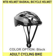 Mtb Helmet Basikal Bicycle Helmet Adult Cycling Basikal Bike - [BLACK]