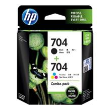 HP 704 Combo Pack Black & Color Original Ink Advantage Cartridges