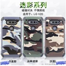 Armor Camouflage Casing Case Cover for LG V20
