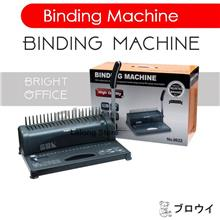 Bright Office Binding Machine Paper Comb Punch Binder