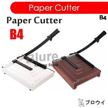 "Heavy Duty B4 Paper Cutter Wood / Metal Base 12 "" x 15 """