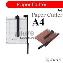 "Heavy Duty A4 Paper Cutter Metal / Wood Base 10 "" x 12 """