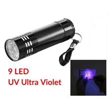UV Ultra Violet 9 LED Flashlight Multifunction Mini Aluminum Torch Light Lamp