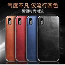 Apple iPhone X/XR/XS MAX/ leather phone protection casing cover