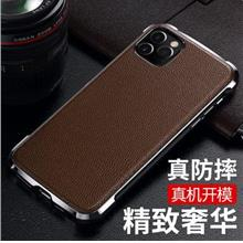 Apple iPhone 11/Pro/Max/X/XS leather phone protection casing cover