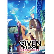 Given The Movie Japanese Anime DVD