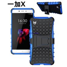 oneplus x 2 armor anti drop case casing cover