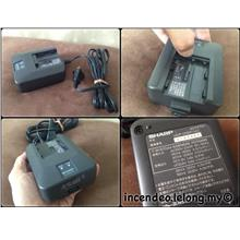 **incendeo** - SHARP Video Camera Battery Charger UADP-0293TAZZ