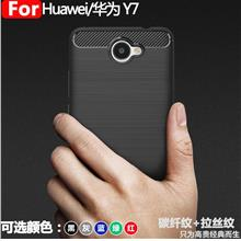 Huawei Y5/Y6/Y7/Y7 Prime phone protection case casing cover thin
