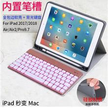 Apple iPad 2017/2018/Air/Air2/Pro 9.7 bluetooth keyboard backlight