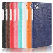 Sony Xperia L2 L1 Crocodile Back Leather Case Casing Cover
