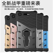 Sony Xperia L1 XZ compact butterfly stand case casing cover