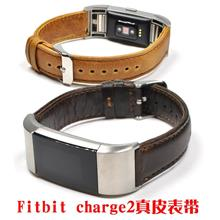 Fitbit charge2 2 Real Leather Cowhide Strap Watch Band watchband