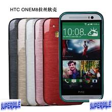 HTC ONE M8 silicon mobile phone protective case cover soft