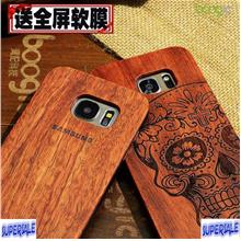 Samsung S7 Edge Wood Casing Case Cover
