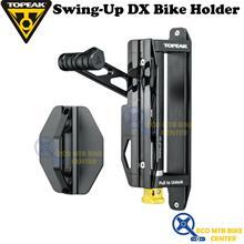 TOPEAK Swing-Up DX Bike Holder