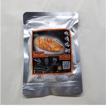 Chicken Breast (Cumin Pepper Flavour)