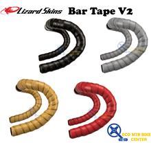 LIZARD SKINS DSP Bar Tape V2 for Road Bike