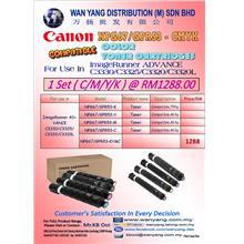 CANON ImagingRunnerc3330/3325/3320/3320L CMYKCopier Toner Cartridges