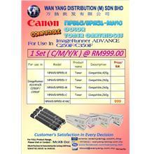 CANON ImagingRunnerC250iF/C350iF CMYK/COLOR Copier Toner Cartridges