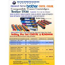 Brand New BROTHER TN261 CMYK/COLOR Compatible Toner Cartridges