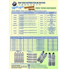 Ricoh AF551/700 Compatible MONO copier  toner cartridge