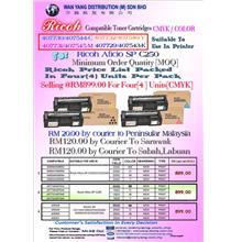 Ricoh Aficio SPC 250 CMYK / COLOUR COPIER