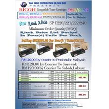 Ricoh Aficio SPC 220 / SPC 221/ SPC 222 / SPC 240 CMYK / COLOUR COPIER