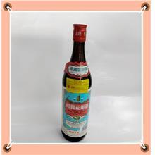 Rice Wine (Hua Tiao Chew)花雕酒 640ml