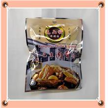 Bak Kut Teh Herbs & Spices毛山稿肉骨茶汤料