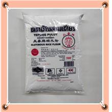 Glutinous Rice Flour糯米粉 500g