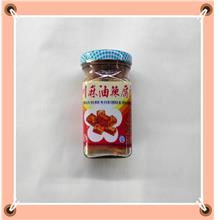Beancurd w Chili & Sesame Oil西川麻辣腐乳