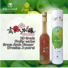 Premium Vinegar – Green Apple / 玄米大吟釀 - 果香-青蘋果醋 (500ml)