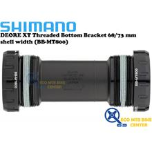 SHIMANO DEORE XT Threaded Bottom Bracket 68/73 mm BB-MT800