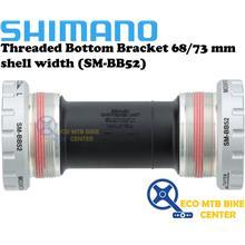 SHIMANO Threaded Bottom Bracket 68/73 mm(SM-BB52)