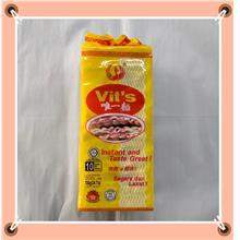 Vit's Instant Noodles 唯一面