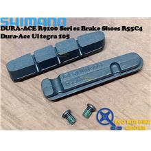SHIMANO Dura-Ace R9100 Series Brake Shoes R55C4 Dura-Ace Ultegra 105