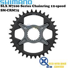 SHIMANO SLX M7100 Series Chainring 12-speed SM-CRM75
