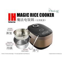 Wonder Chef IH MAGIC RICE COOKER 1.8L (Bundle) / IH魔法电饭锅1.8L (套装)