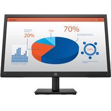 HP V220 21.5-inch Monitor 4CJ27AA