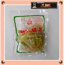 Salted Vege咸菜 250G+-