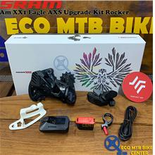 SRAM Am XX1 Eagle AXS Upgrade Kit Rocker