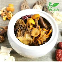 七彩菌菇汤 (素)Colourful Mushroom Soup VEGAN 530g/pack