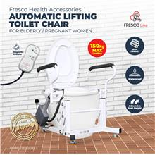 Electric Smart Elderly Automatic Lifting Seat Chair Toilet Handle Bar