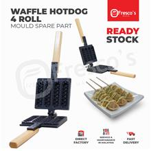 Spare Part Hotdog Waffle Maker Machine Gas 4 Roll