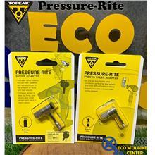 TOPEAK Pressure-Rite Shock / Presta Valve Adapter
