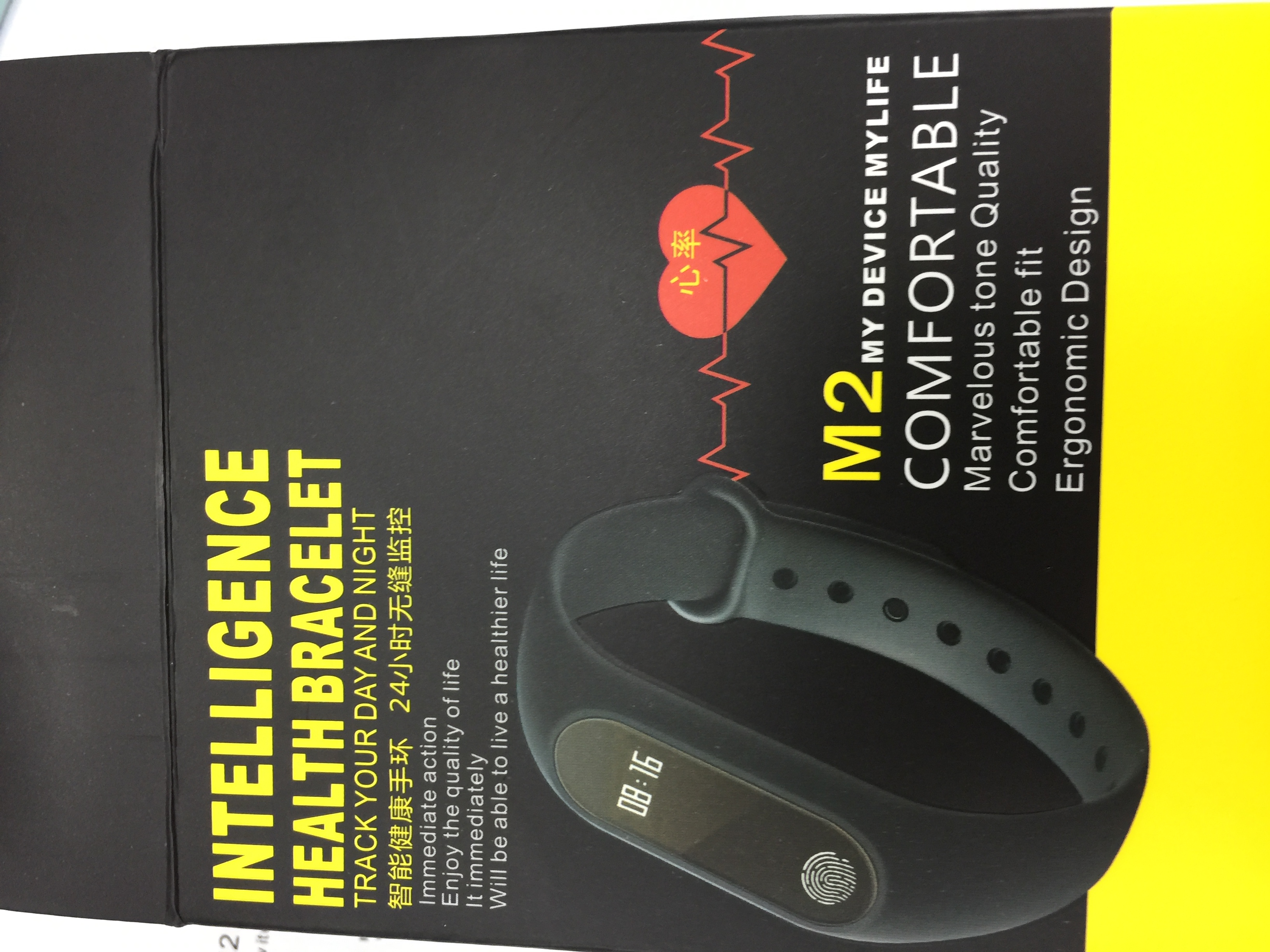 M2 Blood Pressure Heart Rate Monitor End 12 7 2019 315 Pm Jam Tangan Health Bracelet Dispute As Buyer Send Me The Wrong Product Shown Pls Arrange For Switching Or Refund Of Money